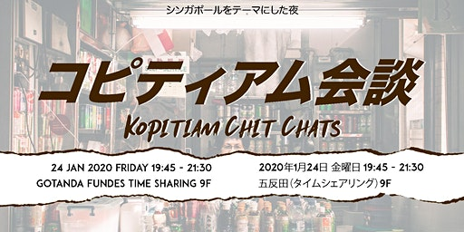 Kopitiam Chit Chats (Singapore Theme Night)