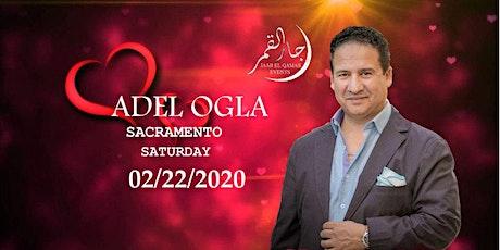 ADEL OGLA SACRAMENTO Valentine's Party tickets