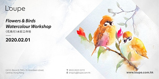 "Flowers & Birds Watercolour Workshop ""花鳥行"" 水彩工作坊"