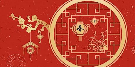 Hua Xia East Brunswick Chinese New Year Celebration tickets