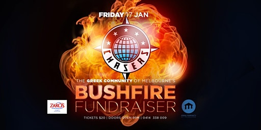 Greek Community of Melbourne : BushFire Fundraiser at Chasers Nightclub