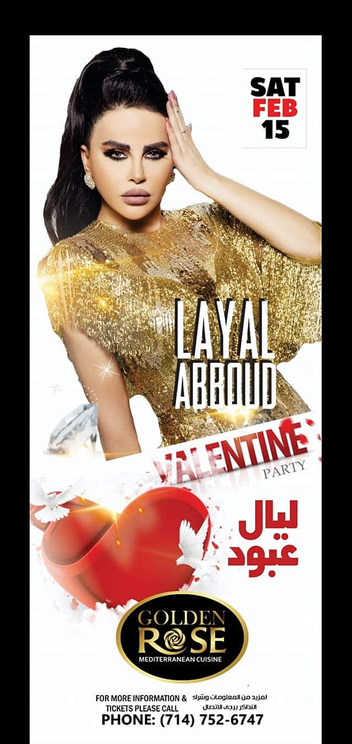 LAYAL ABBOUD CONCERT image