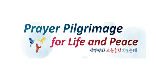 Bargn Nuri and Christian CND Conference - Pilgrimage for Peace 2020