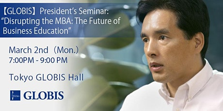 """President's Seminar: """"Disrupting the MBA: The Future of Business Education"""" tickets"""
