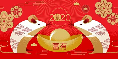 VC Chinese New Year Concert tickets