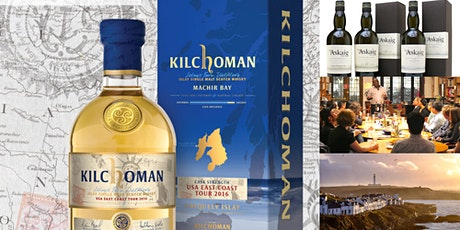 Peated Islay Whisky Tasting, From Kilchoman to Port Askaig tickets