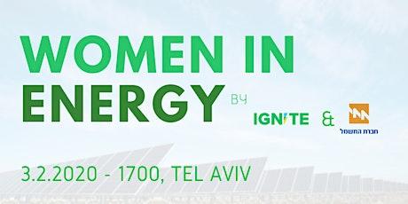 Women  In Energy  -  נשים ישראליות בתחום האנרגיה tickets