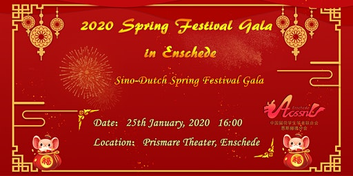 2020 Enschede Chinese Spring Festival Gala