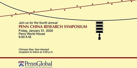Penn China Research Symposium tickets