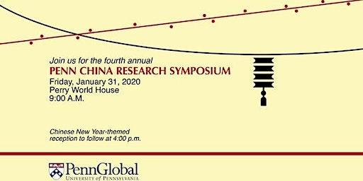 Penn China Research Symposium