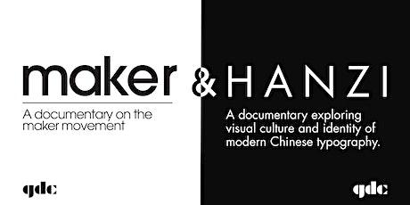 Maker & Hanzi GDC Double Header Movie Night tickets