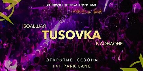 TUSOVKA в Лондоне - Открытие Сезона - 141 Park Lane tickets