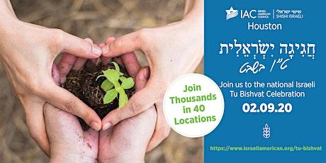 חגיגה ישראלית -טו בשבט tickets