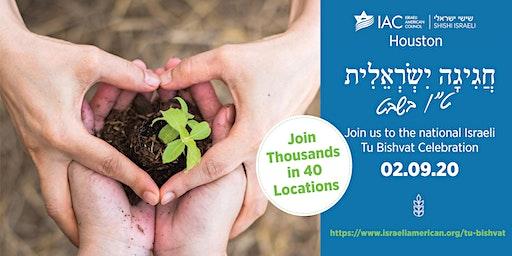 חגיגה ישראלית -טו בשבט