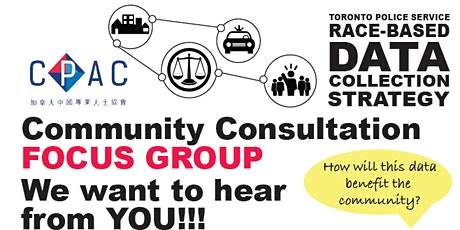 CPAC & Toronto Police Community Consultation tickets