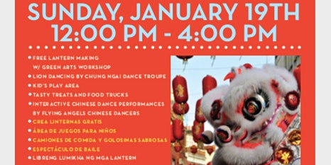 Persia Triangle Pop Up - Lunar New Year Celebration