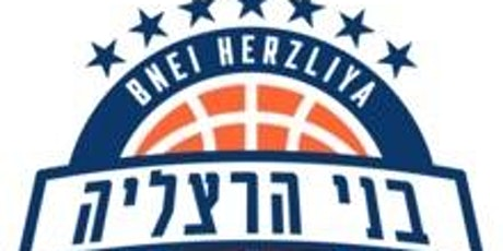 Jr. NBA Basketball Clinic presented by Bnei Herzliya tickets