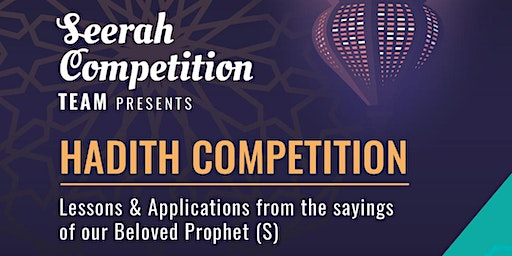 MCWS HADITH COMPETITION
