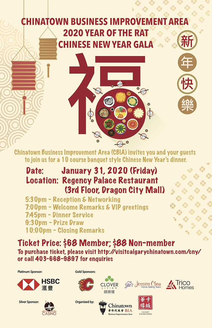 Chinatown BIA - Chinese New Year Gala Banquet image