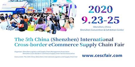 The 5th China (Shenzhen) International Cross-border E-commerce Supply Chain Fair tickets