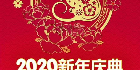 2020 New Year Party tickets