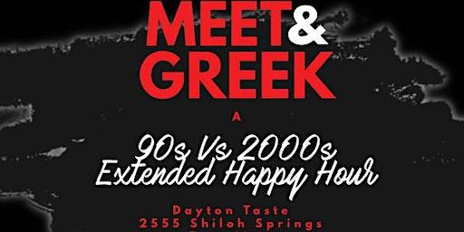 Meet & Greek: 90s Vs 2000s Happy Hour