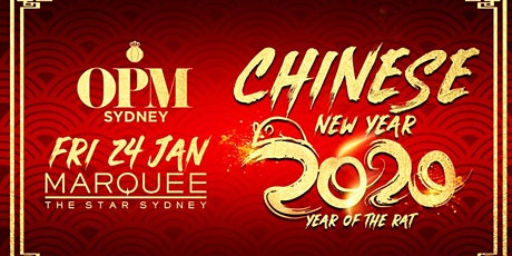 OPM Chinese New Year Special Event JAN 24 tickets