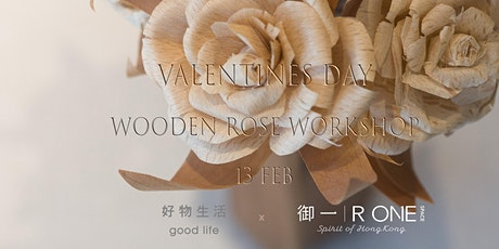 Valentine's Day Workshop - Everlasting Wooden Rose tickets