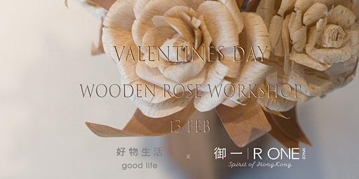 Valentine's Day Workshop - Everlasting Wooden Rose