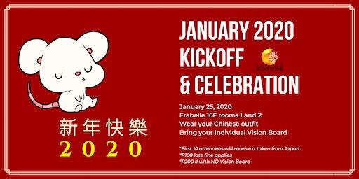 JANUARY 2020 KICKOFF & CELEBRATION