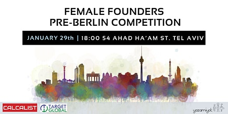 Yazamiyot // Berlin 2020 - Entrepreneurs Competition tickets
