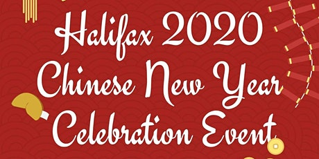 Halifax College Chinese New Year Event tickets