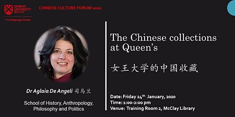 The Chinese collections at Queen's tickets