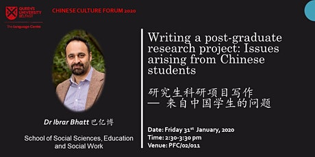 Writing a research project: Issues arising from Chinese PG students tickets