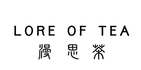 Lore of Tea: Teaching and Tasting tickets