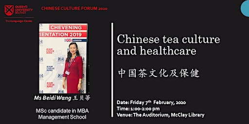 Chinese tea culture and healthcare