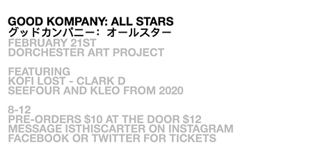 GOOD KOMPANY: ALL STARS tickets