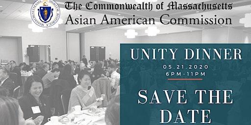 AAC's 2020 Unity Dinner