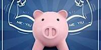 Acquistare e risparmiare