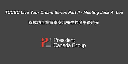 TCCBC Live You Dream Series Part II - Meeting Jack A. Lee