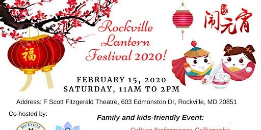 Rockville Lantern Festival 2020