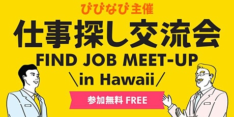 Vivinavi 18th Find Job Meetup in Hawaii tickets