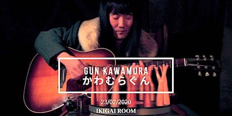 KAWAMURA Gun かわむらぐん (Giappone, psych-folk, cantautore) biglietti