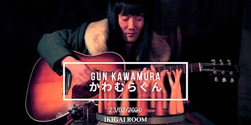 KAWAMURA Gun かわむらぐん (Giappone, psych-folk, cantautore)