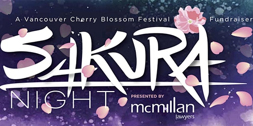 2020 Sakura Night