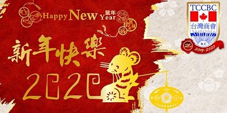 Celebrating Lantern Festival with TCCBC Part I - Lulu Island Winery tickets