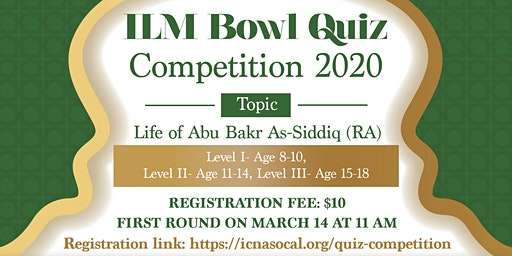 Ilm Bowl - Quiz Competition 2020