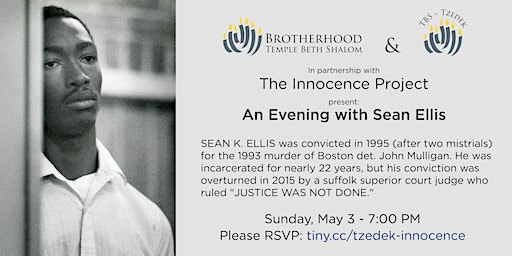 Innocence Project - Sean Ellis