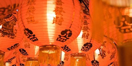 EY Lunar New Year Market tickets