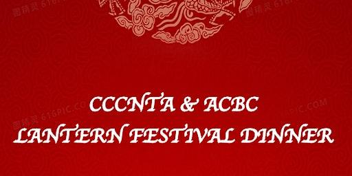CCCNTA & ACBC NT Lantern Festival Dinner